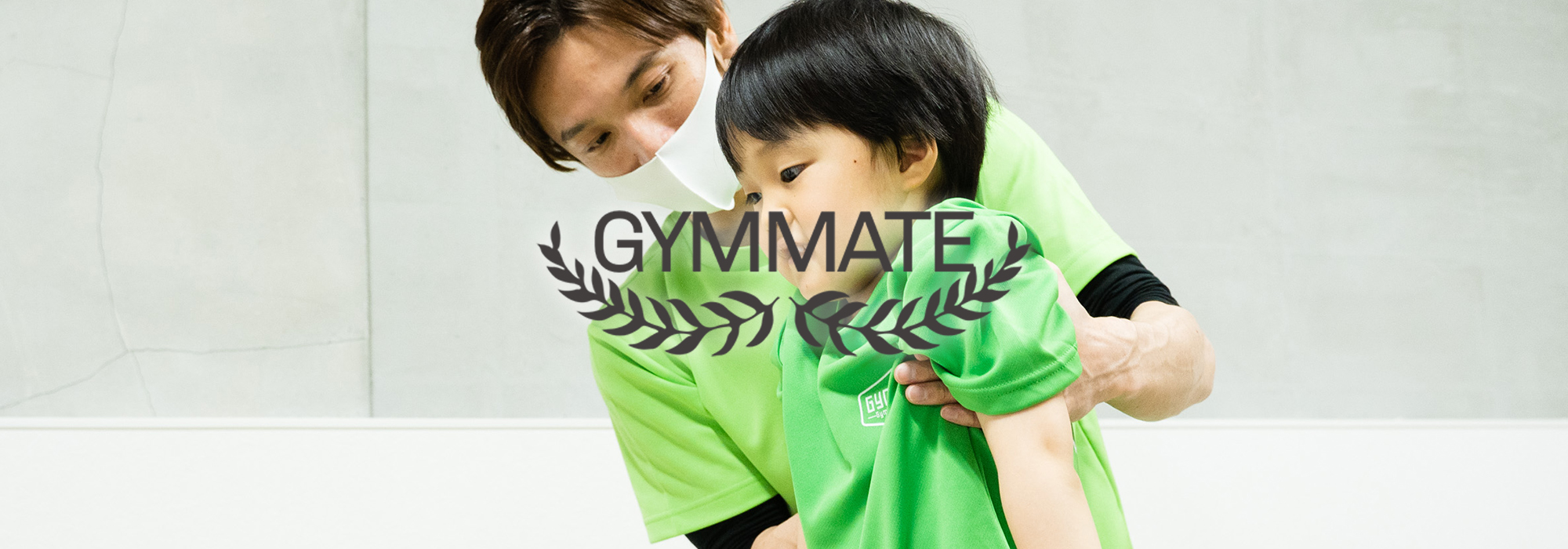 GYMMATE